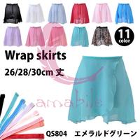 Ballet dance hypertensiveperson skirt ballet skirt 28 cs0204