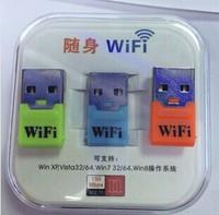 For mini wifi magic pk portable small mini wifi wireless router