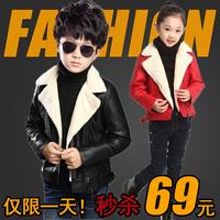 NEW!!! Children's clothing winter top outerwear boy&girl PU jacket plus velvet thickening berber fleece