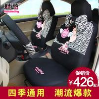 Mohini car seat covers four seasons general female cartoon seat cover all-inclusive summer car cover
