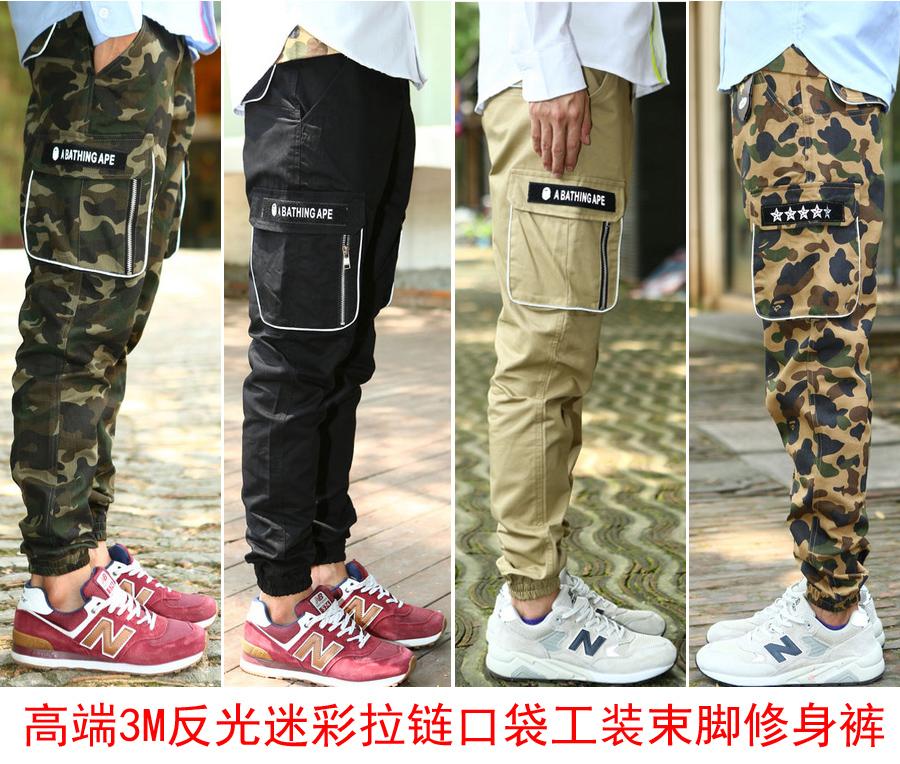 Camo Cargo Pants For Men Slim Cargo Pants For Men Slim
