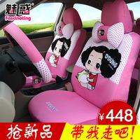 Mohini four seasons general sandwich car seat cover cartoon seat cover female summer car seat cover