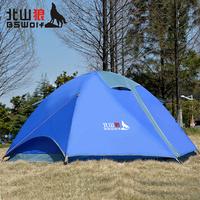 Tent outdoor camping double aluminum rod wild rain shield