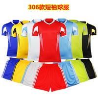 Paintless soccer jersey separate football pants football top 306 uniforms series