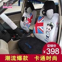Mohini four seasons general car seat covers plush cartoon seat cover female seat cover
