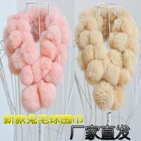 Autumn and winter fur women's hair balls thermal rabbit fur scarf rabbit fur muffler scarf collars fur collar