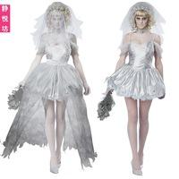 Halloween clothes dry bride costume