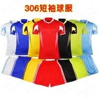 Paintless uniforms personalized blank jersey short-sleeve jersey soccer jersey