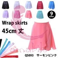 Ballet dance hypertensiveperson skirt 9 ballet skirt 45 as0202