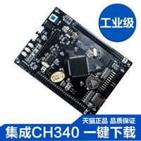 Stm32 development board stm32 core board stm32f103zet6 minimum the system board cortex-m3