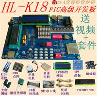 Pic microcontroller development board learning board experimental board function