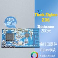 Zigbee module cc2530 cc2540 ti wireless smart home module