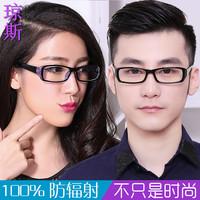 Radiation-resistant glasses pc mirror female male computer goggles fashion plain glass spectacles anti fatigue