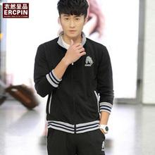 Clothing 2014 autumn sweatshirt outerwear male cardigan slim sweatshirt set zl6029(China (Mainland))