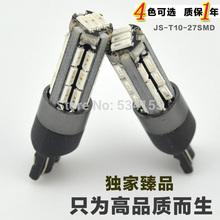 Free shipping!!! T10 LED Signal light car LED Indicator light high brightness led car light 12V(China (Mainland))