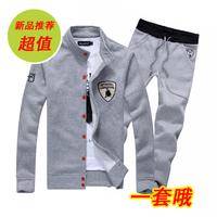 Male sweatshirt sports set 2014 spring and autumn casual cardigan long-sleeve male set outerwear men's sportwear
