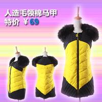 Free shipping 2014 women's medium-long cotton vest women's fashion faux fur thickening vest