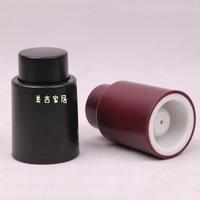 Free shipping 2pcs/lot Plastic vacuum wine stopper bottle stopper wine preservation device red wine vacuum plug black claret-red