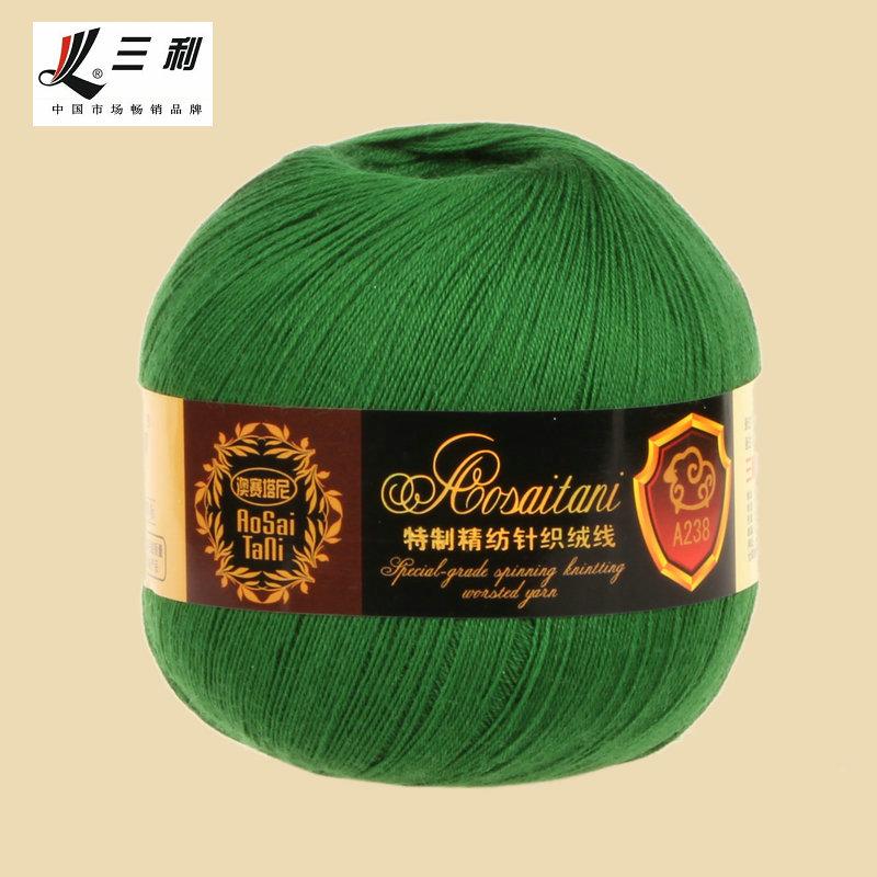 Wool Cashmere Yarn For Knitting Super Soft Crocheting Yarn 500g per lot Sunny Aosaitani A238(China (Mainland))