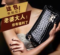 2014 women's day clutch handbag shoulder bag for fashion female Crocodile women's handbag genuine leather bag