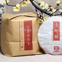 [GRANDNESS] DAYE CHUN * 2014 1401 China Yunnan Menghai Tea Dayi Puer Ripe SHU Pu Er Cake* 100% Genuine Quality Certified 357g