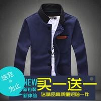 Men's clothing male jacket 100% cotton plus size plus size spring and autumn Large male solid color jacket outerwear slim