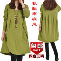 Free shipping 2014 maternity clothing autumn irregular maternity dress long-sleeve basic skirt