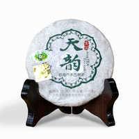 100g puer tianyun health care puerh seven cakes pu'er yuncha brand 2012 years raw sheng pu'erh china yunnan free shipping sales