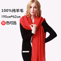 Pure wool scarf fringed scarf shawl long couple of dual-use long autumn and winter