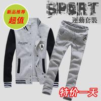 Autumn plus size Men baseball lovers sportswear set male cardigan straight stand collar sweatshirt outerwear