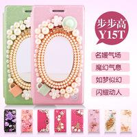 Bbk y13 mobile phone case cell phone y13t vivo y15t protective case y613 rhinestone holsteins flip shell set