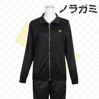 cosplay anime costume Noragami Wild slim sportswear clothes Athletic Wear