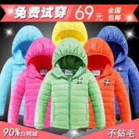 Free shipping New fashion Multi color light hooded children winter outwear girls down coat jacket for girl boy kids 100-140cm