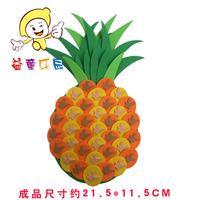 Eva material handmade kit diy fruit pineapple parent-child manual product
