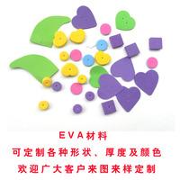 Eva material multicolour handmade diy material kit belt adhesive