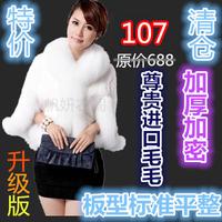 2014 women's fur coat waistcoat faux fur cape fox fur short design faux