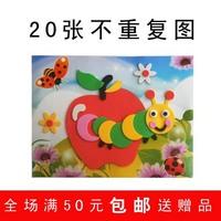 Eva 3d three-dimensional diy child sticker toy