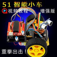 Intelligent 51 barrowload kit diy infrared intelligent barrowload ultrasonic barrowload intelligent robot