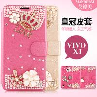 Bbk x1 vivox1st phone case mobile phone case cell phone vivox1st protective case x1 rhinestone holsteins shell