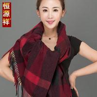 Heng YUAN XIANG Women wool scarf plaid autumn and winter mercerizing wool scarf lovers lengthen thickening cape