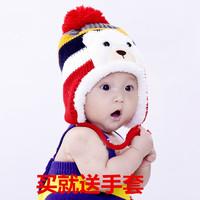 Free shipping autumn winter Plus velvet ear protector cute newborn hat