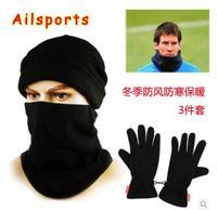 Outdoor sports catch balaclavas male soccer football scarf fleece scarf windproof fleece gloves mask