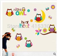 Owl Bird Removable Vinyl Kids Nursery Baby Home Decor Mural Wall Sticker Decal
