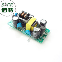 5pcs AC-DC 85~265V to 12V Switching Power 12V 500MA 6W Isolated Switching Power Supply Module  Buck Converter