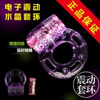 Vibration ring vibrator flirting supplies adult sex products