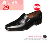 Male business casual leather black formal foot wrapping work shoes the trend of low breathable male shoes