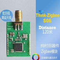Zigbee module zigbee development board zigbee smart home switch zigbee cc2530