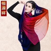 Heng YUAN XIANG print scarf silk scarf silk women's silk chiffon long scarf spring and autumn mulberry silk cape