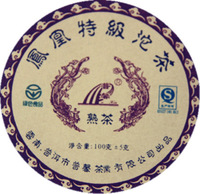 100g puer yunnan pu'er china pu erh tuo tea riep shu tea premium tuocha health care 2010 years slimming weight loss products 5A