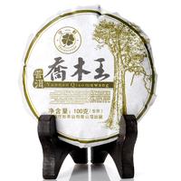 100g pu'er china pu'erh yunnan seven cakes teas unbuttressed king pu er tea health care free shipping raw sheng promotion AAAAA